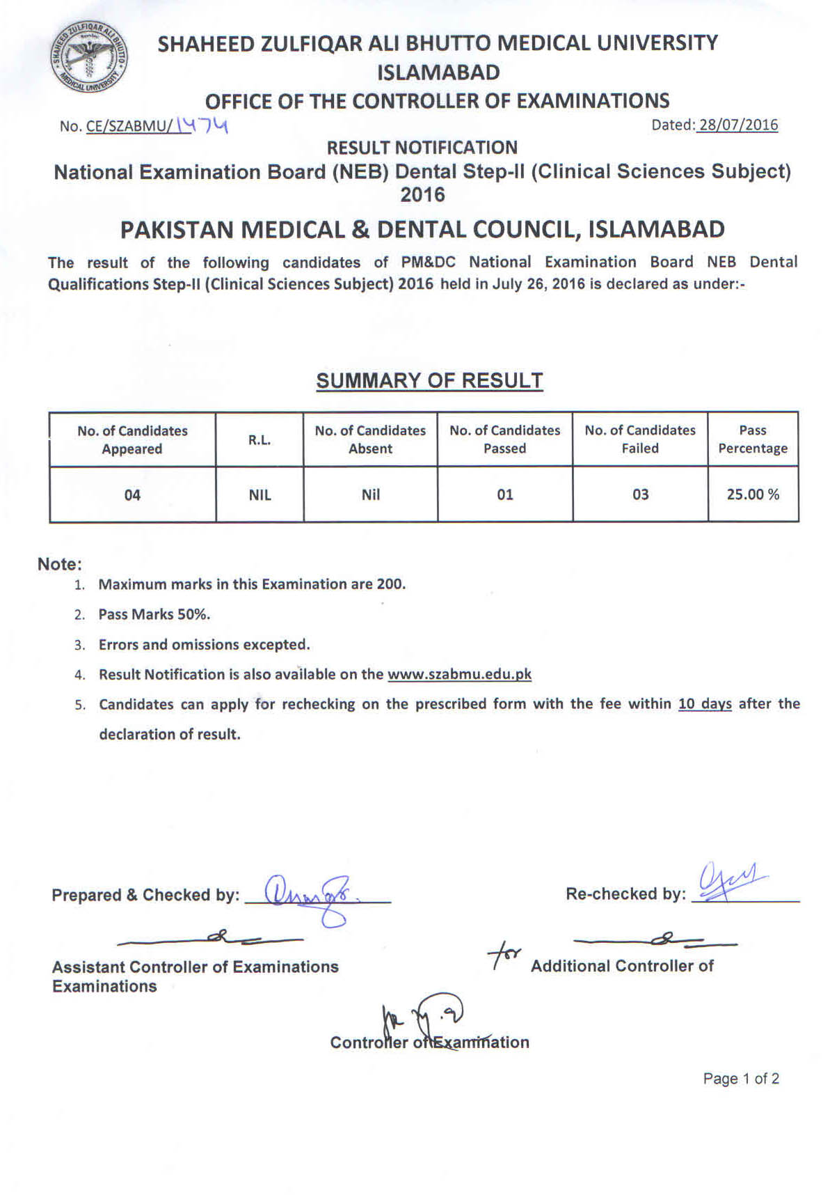 Result Notification - PM&DC National Examination Board Dental Step-Il (Clinical Sciences Subject) 2016