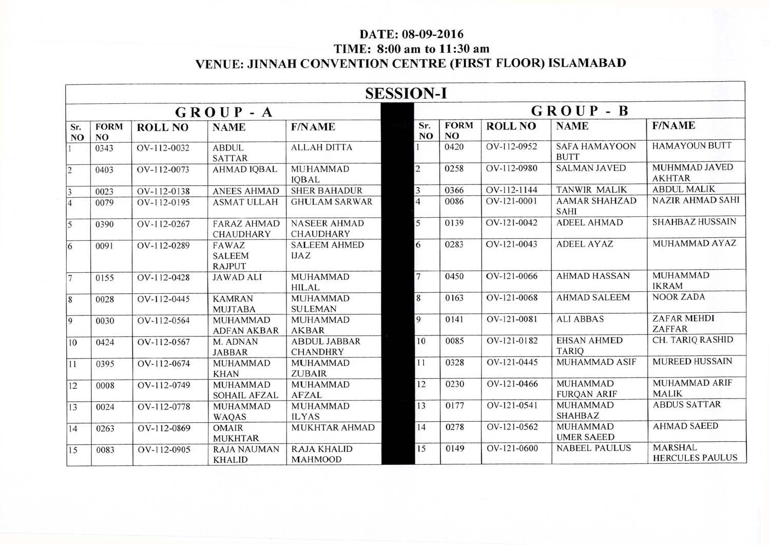 Date wise Schedule of NEB Step III Examination 2016