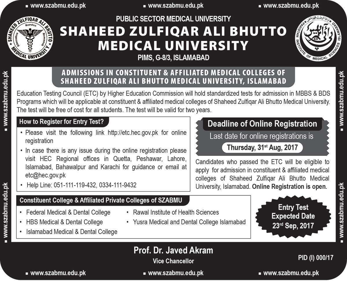 Admissions Notice - Entry Test for Admissions in MBBS/BDS