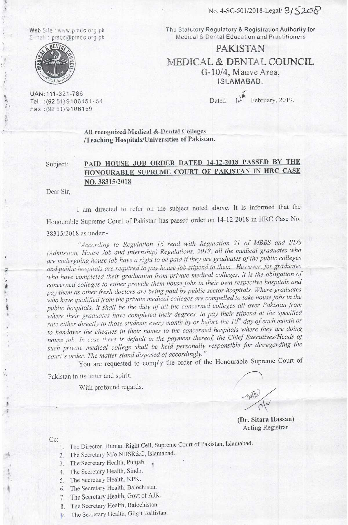 Paid House Job Order Dated 14-12-2018 Passed by The