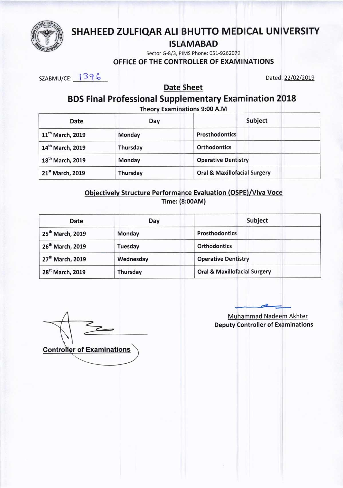 Date Sheets of BDS All Professionals Supplementary Exam 2018