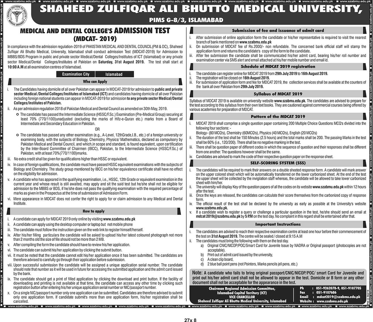 Medical and Dental Colleges Admission Test (MDCAT-2019)