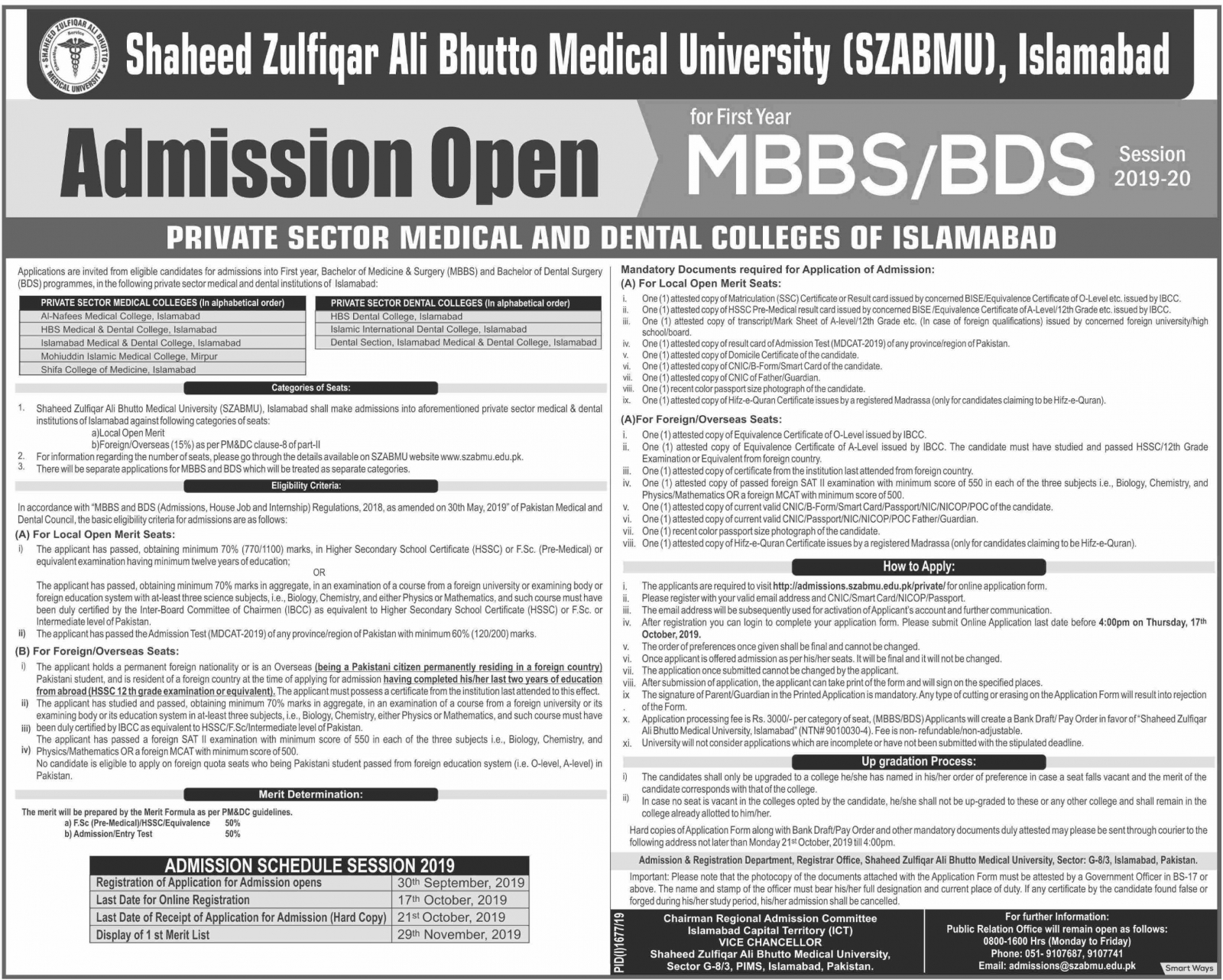 ADMISSION NOTICE 2019-20 FOR PRIVATE MEDICAL & DENTAL COLLEGE