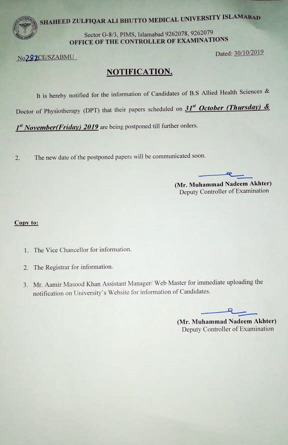 Notification - Postponement of paper of BS (AHS) and DPT