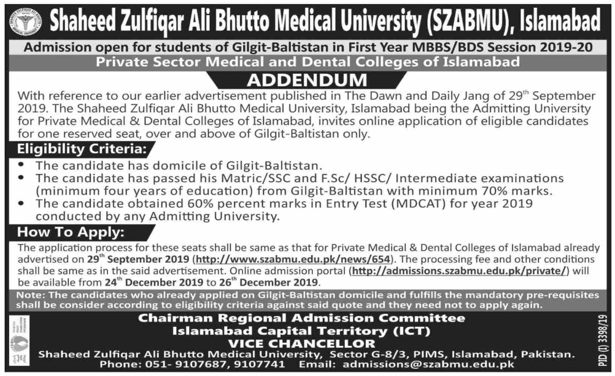 Admission Notice 2019-20 for student of GB for Private Medical & Dental College, Islamabad