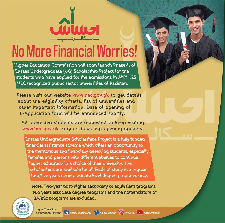 Ehsaas UG Scholarship Project Phase II