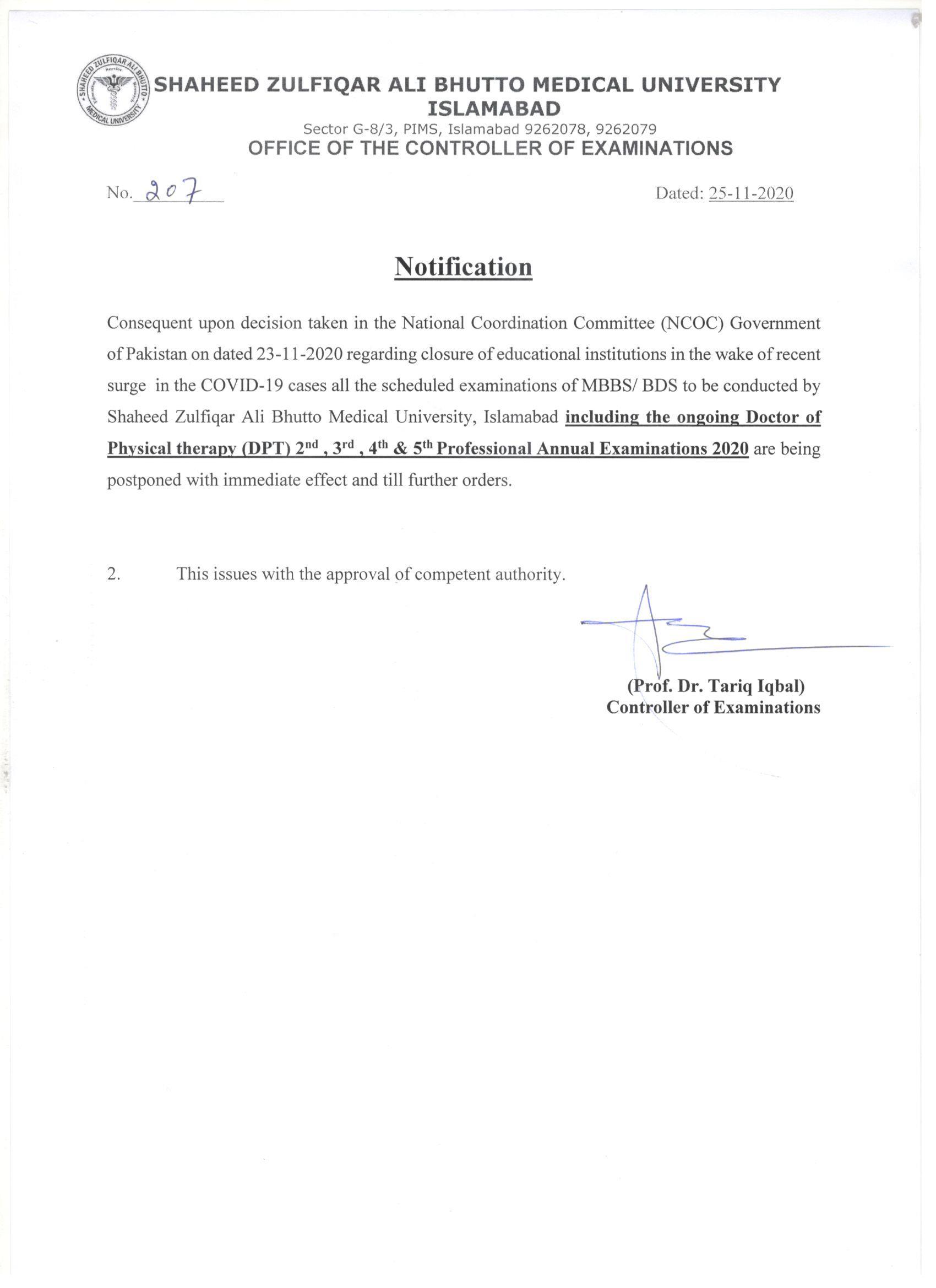 Notification for Postponement of Exam
