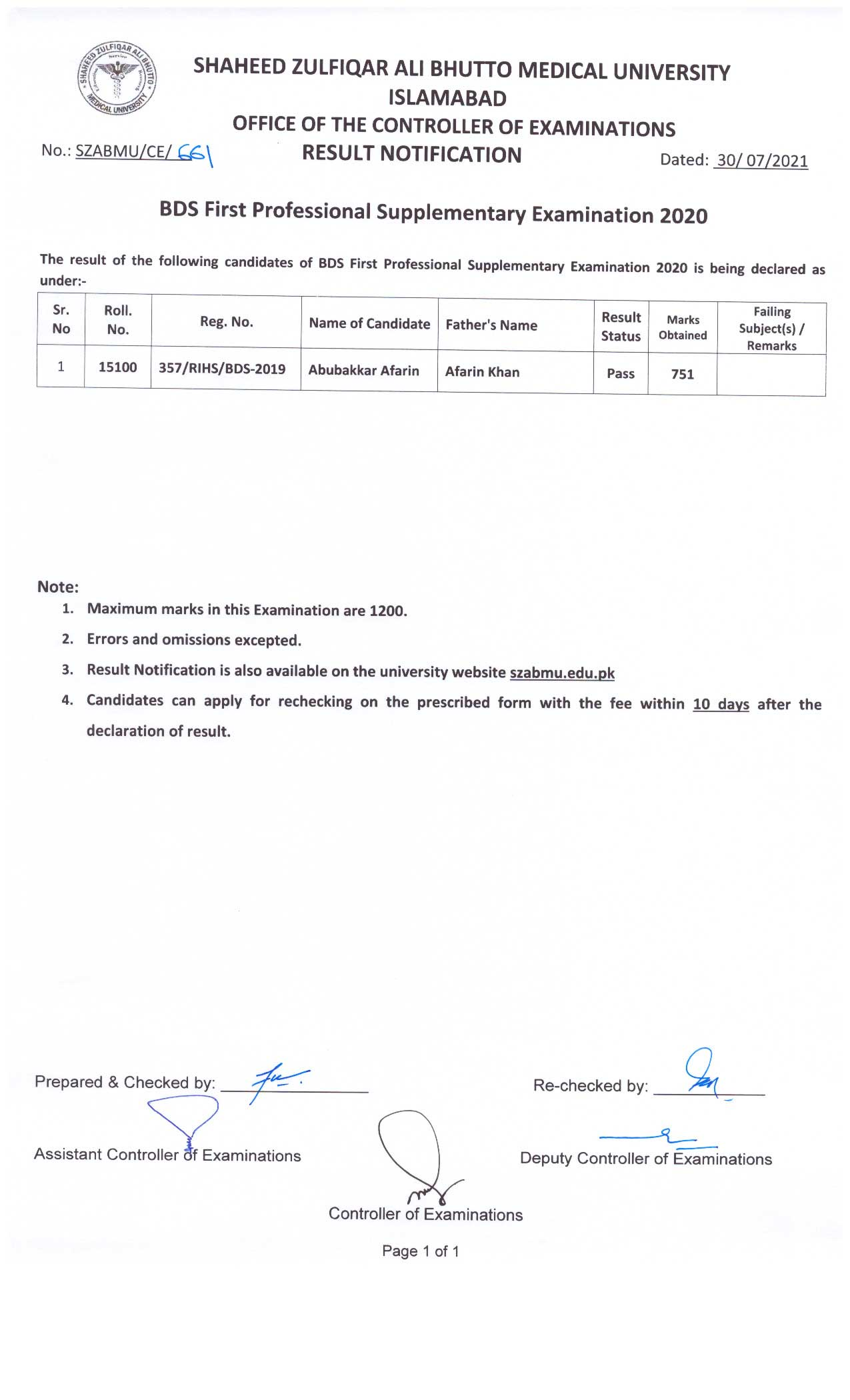 Result Notification - BDS 1st, 2nd and 3rd Professional Supplementary Examination 2020