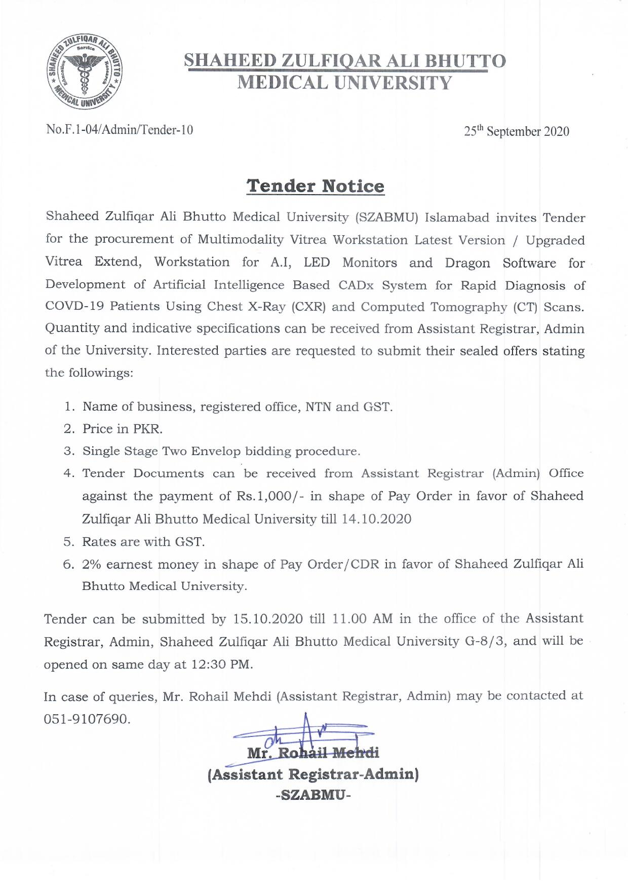 Tender Notice for the Procurement of Medical Equipment